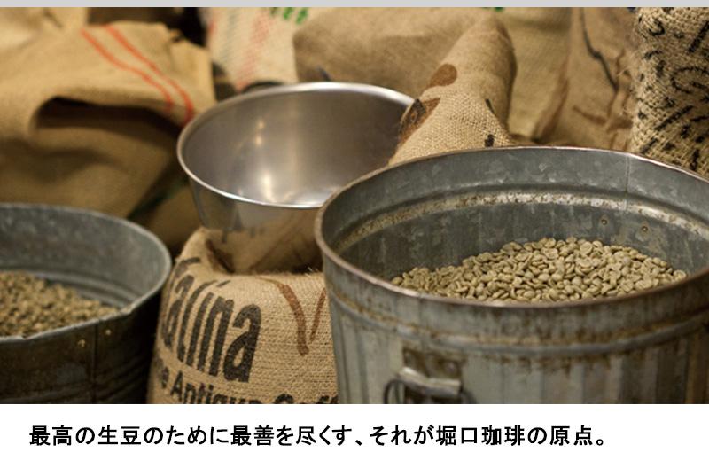 最高の生豆のために最善を尽くす