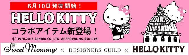 キティちゃんコラボアイテム発売開始!