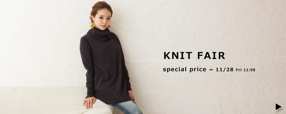 knitfair