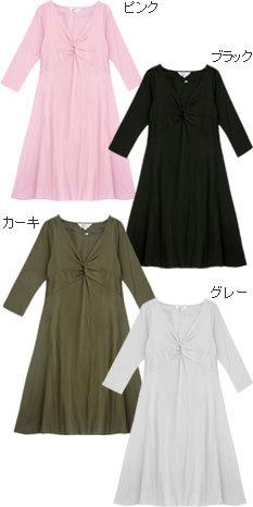 【抗ウイルス素材】 フルテクト ツイストデザイン授乳ワンピース 授乳服[ko1005]