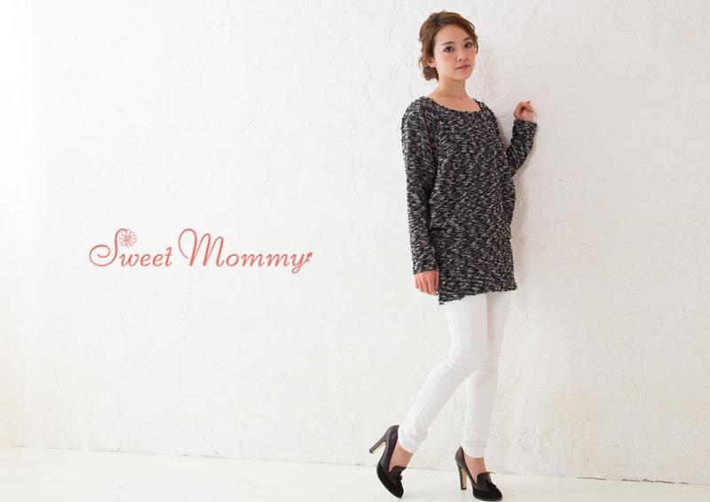 授乳服マタニティウェア通販のスウィートマミーがおすすめする上品なツイード風授乳服ニット
