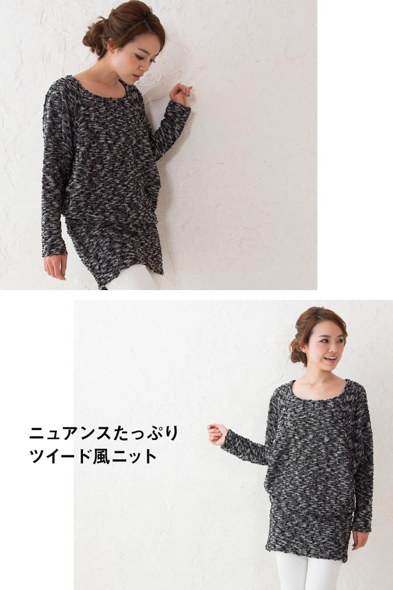 大人なおしゃれ感を演出する授乳服トップス