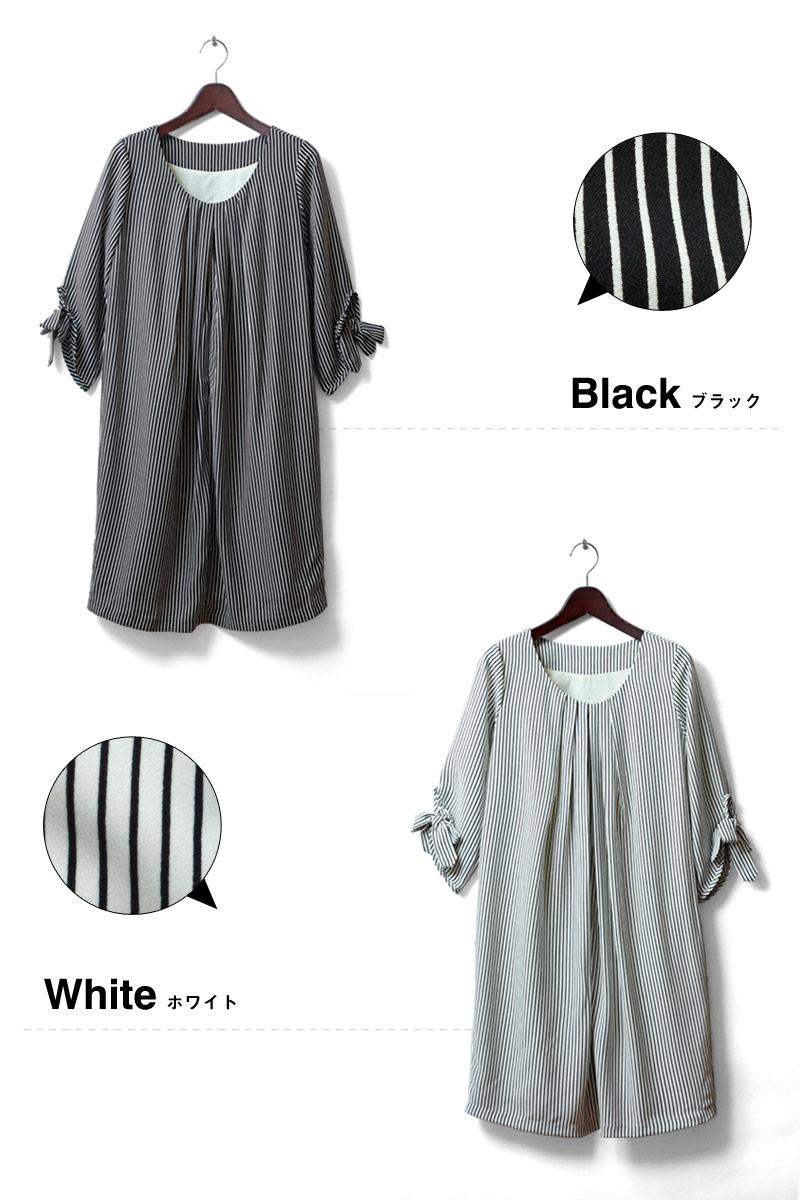 ピンストライプ授乳服のカラーバリエーション
