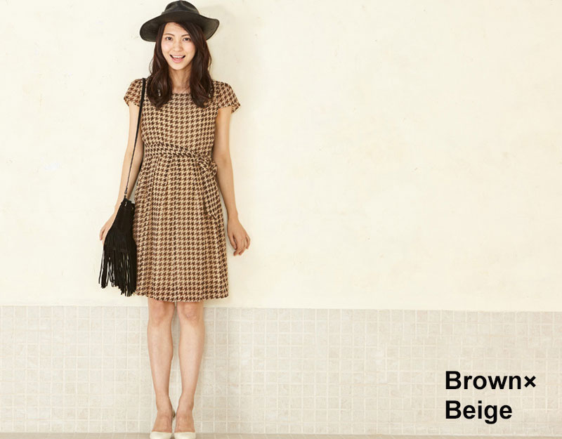 Brown×Beige