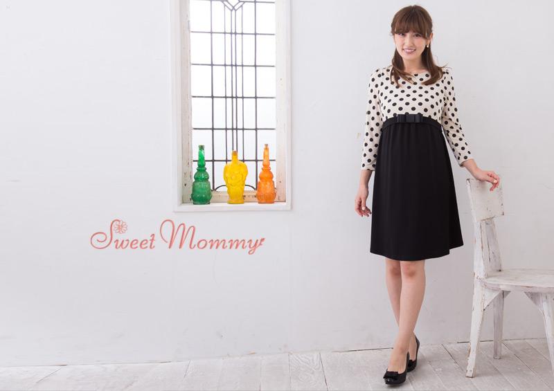 授乳服マタニティウェアとしておすすめの上品なドレス