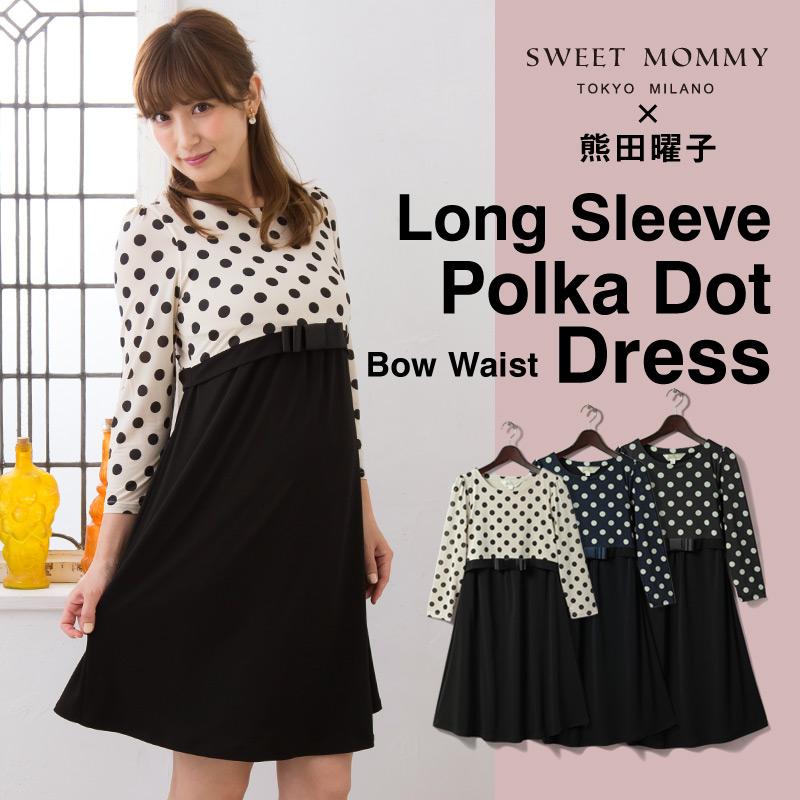 授乳服とマタニテウェアの通販専門店スウィートマミーがおすすめするフォーマル授乳服ドレス