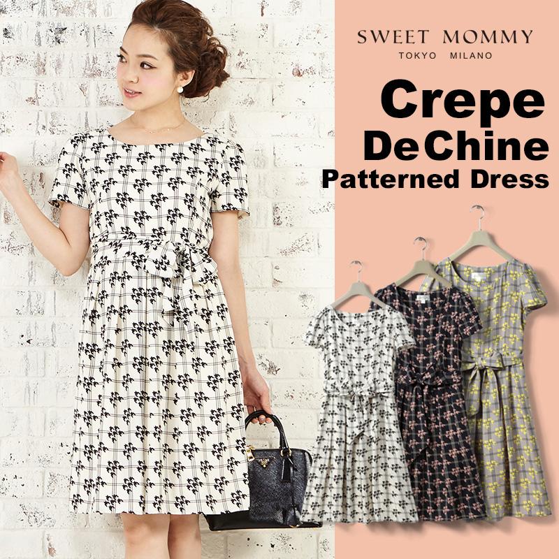 千鳥格子柄が知的な授乳服ワンピースドレスのメイン画像