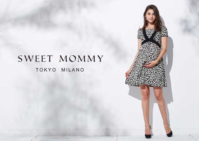 授乳服とマタニティウェアのスウィートマミーがおすすめするレオパード柄授乳服ワンピ