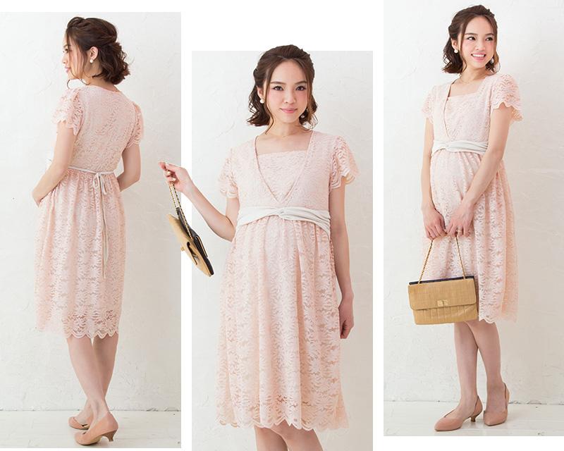 全身きれいに見えるシルエットの授乳服ドレス