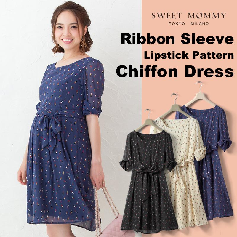 シフォン授乳服ワンピースのメイン画像