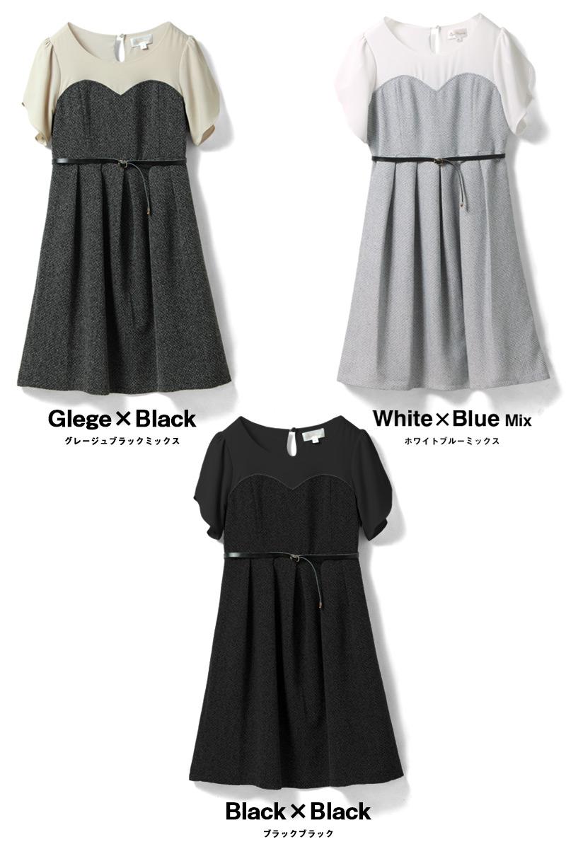 ホワイト、ブラック、グレージュ、ブルー