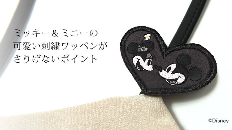 ミッキー&ミニーのかわいい刺繍ワッペン