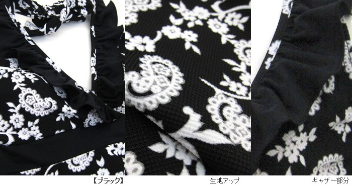 モノトーンのペイズリー&花柄プリントが大人かわいい マタニティ水着 産前産後兼用 スイムスーツ