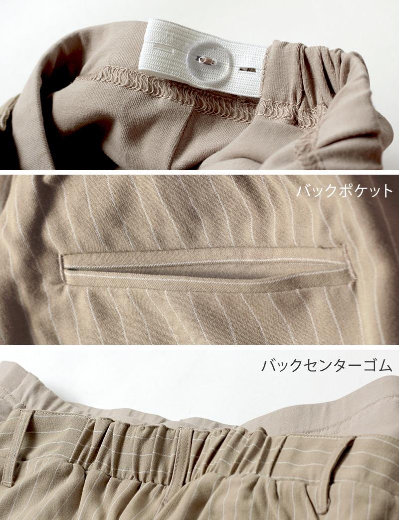 授乳服とマタニティウェアのスウィートマミーがおすすめするおすすめマタニティパンツ
