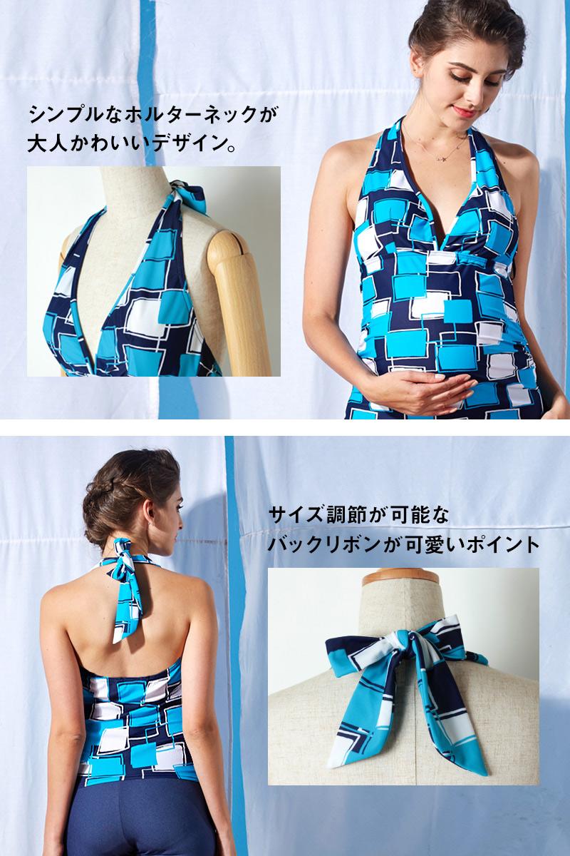 シンプルなホルターネックが大人かわいいデザインのマタニティ水着