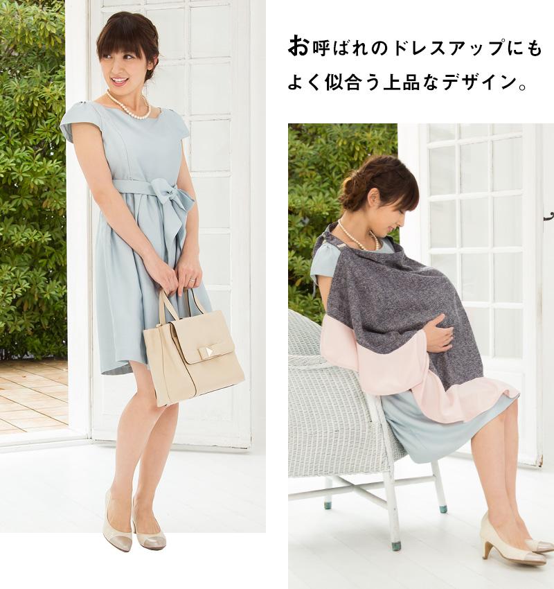 ドレスアップによく似合う上品なデザイン