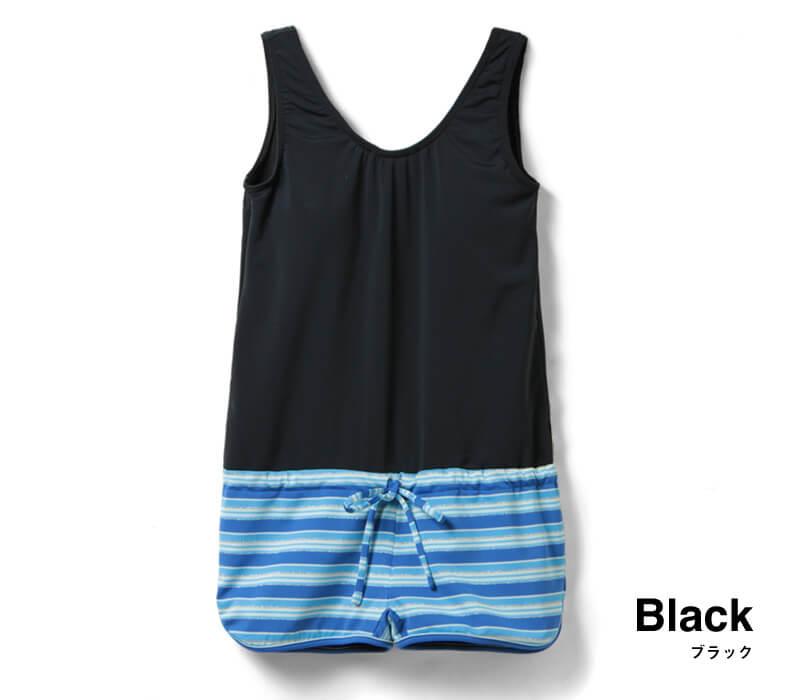 ブラック×ブルーボーダーで夏らしい色合い