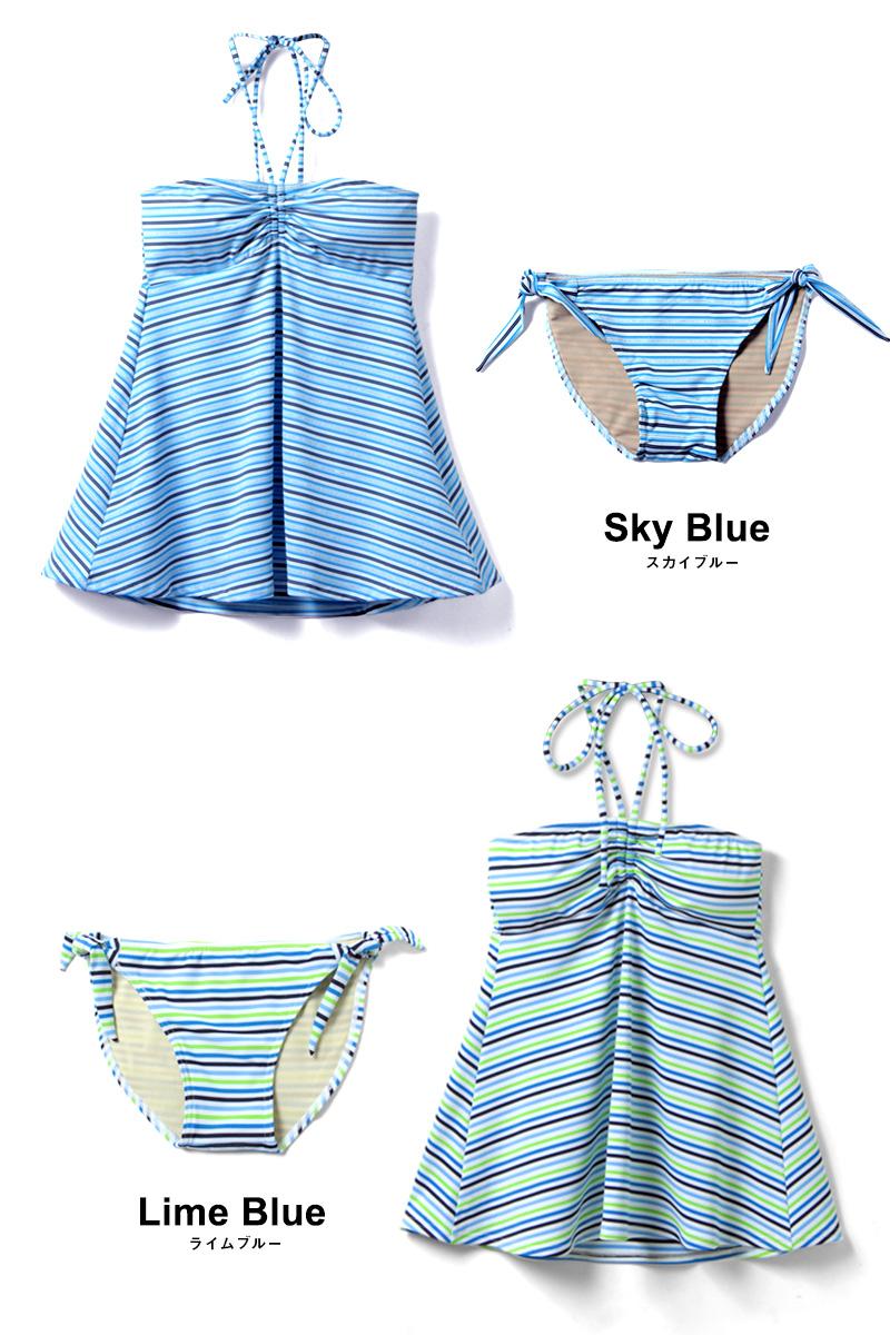 海やリゾートにぴったりなブルーボーダーで夏らしい色合い