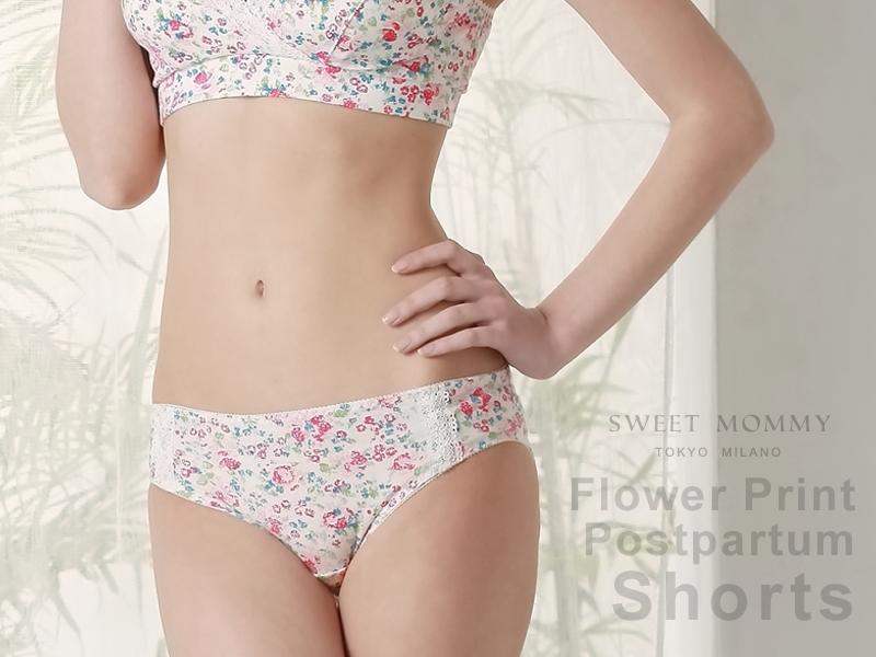 授乳服とマタニティウェアのスウィートマミーがおすすめする小花柄産後ショーツ