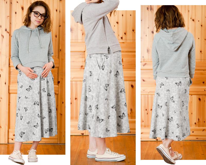 どこから見ても可愛い妊婦さんのためのマキシマタニティスカート