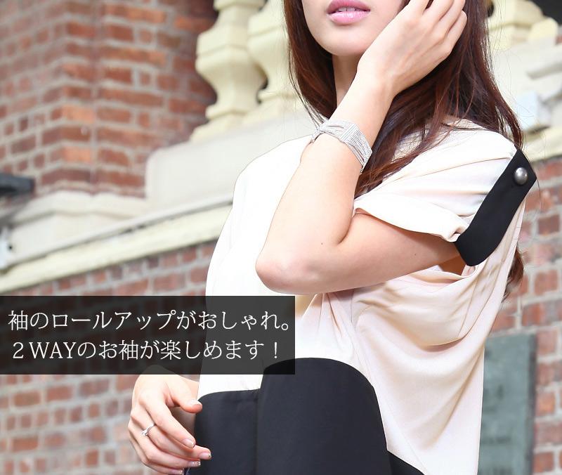 授乳服マタニティ 授乳ケープにもなる バイカラー ロールアップ プルオーバーkt4002 マタニティウェア/トップス/授乳ケープ