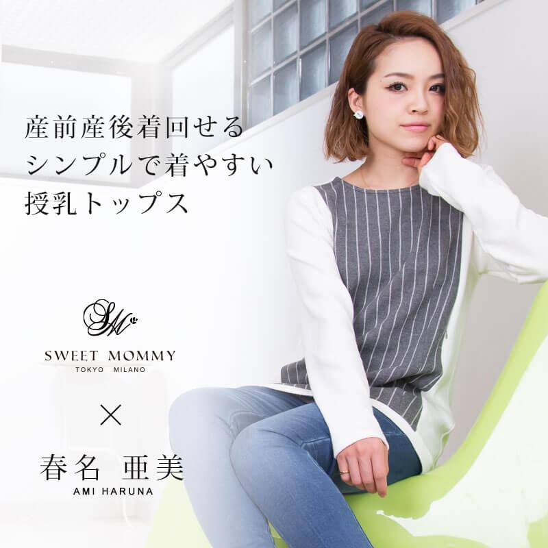 モデル画像1