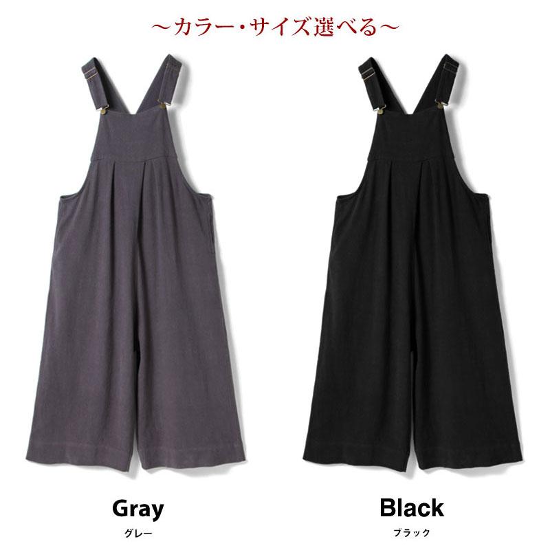 シンプル可愛いブラック、グレー