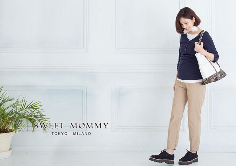 授乳服とマタニティウェアのスウィートマミーがおすすめするマタニティ授乳服トップス