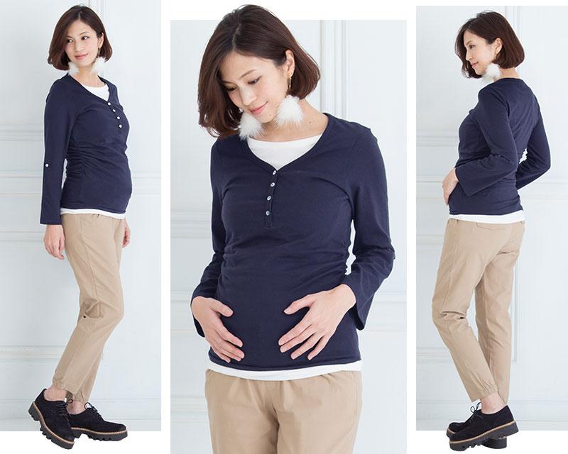 妊娠7カ月でも安心