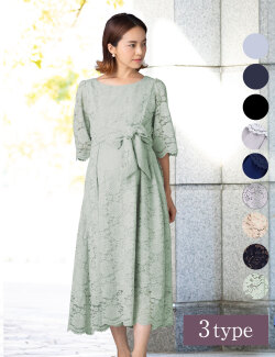 授乳服総レースロングドレス