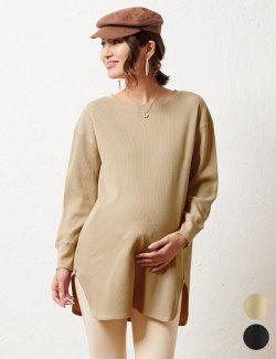 ワッフル素材 サーマル授乳Tシャツ