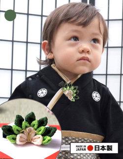 男の子におすすめ!つまみ細工飾り(松)