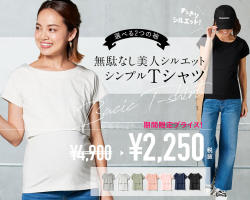 sw9076-2 授乳服トップス