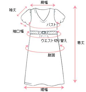 リボン切り替えパフスリーブワンピース【ロサ】 授乳機能付き