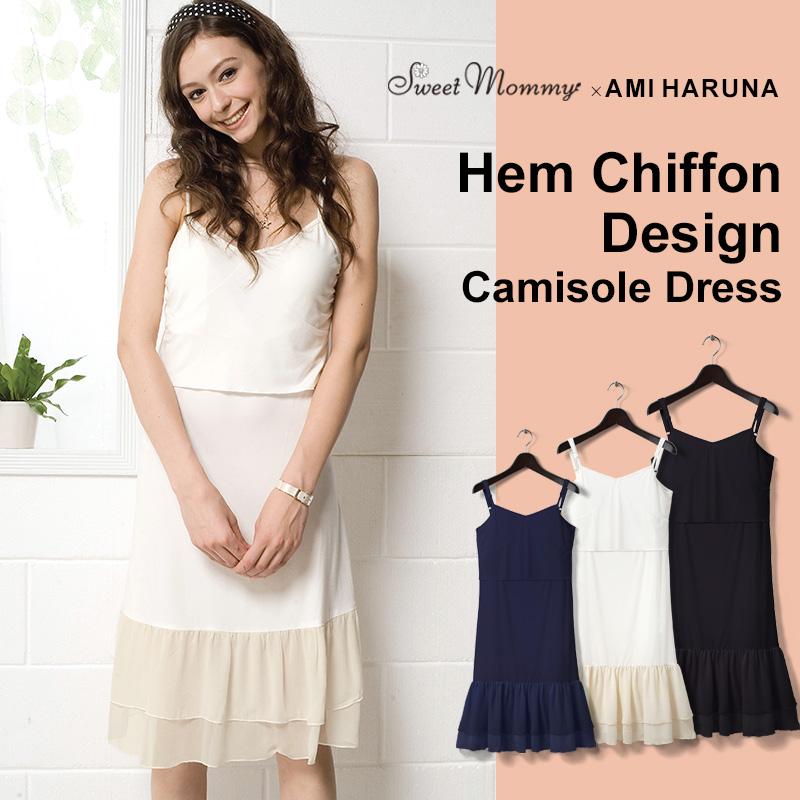 授乳服キャミソールワンピースのメイン画像