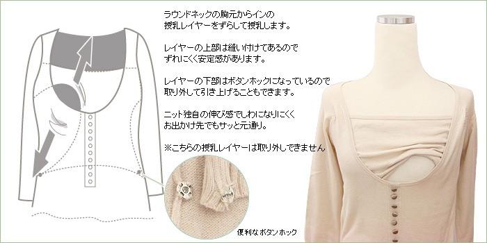 ニット&サテン切り替えワンピ【レイラ】