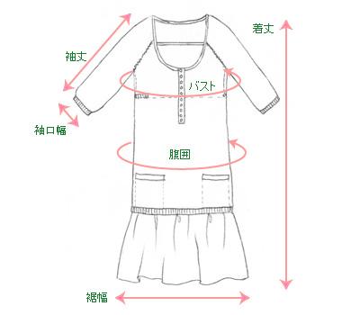 ニット&サテン切り替えミニワンピース【レイラ】授乳機能付絵型