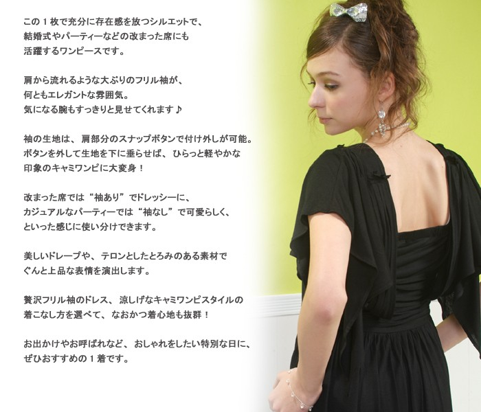 授乳服 モダール授乳ワンピース 【オディール】 授乳機能付き