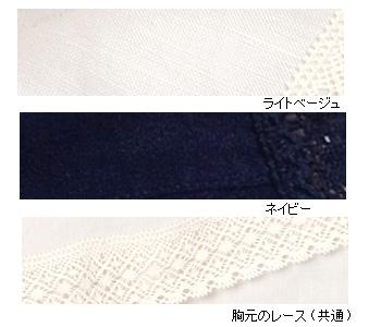 リネンブラウス&授乳キャミソールのセット【ジェシー】