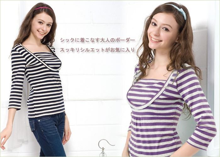クルーネックボーダーTシャツ 【ケイト7分袖】 授乳機能付き
