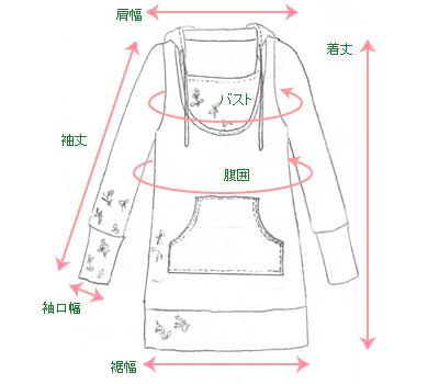 小花プリント授乳機能付きパーカー【キャロル】絵型