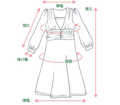 授乳機能付きドレープギャザーワンピース【アリシア】 授乳服