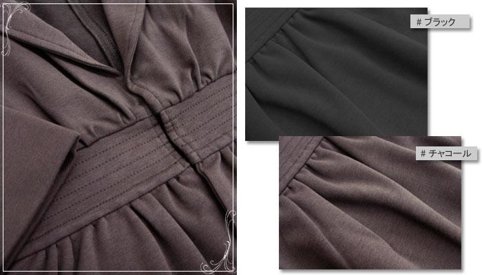 6分袖カットジャケット