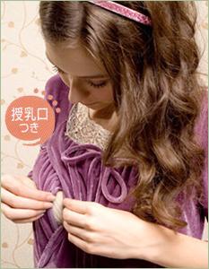ストレッチベロアフォーマルワンピース【ディクシー】 授乳服&マタニティウェア[ma8163]