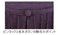 ピンタック授乳機能付きブラウス【ライラ】