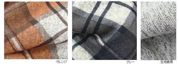 チェック柄授乳機能付きトップス【エスター】 授乳服&マタニティウェア