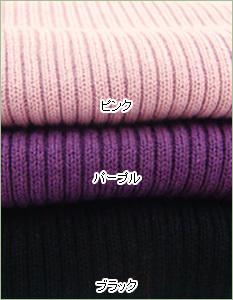 リブタートルコットンニット【シャーロット】(授乳口なし・普通服タイプ)[ma8172]