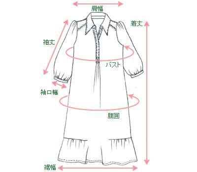 しなやかストレッチワンピース【メリア】 授乳服&マタニティウェア