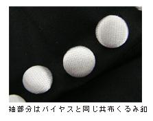 バイカラー授乳機能付きワンピース【リミー】