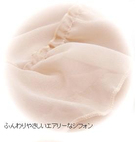 バイカラー授乳機能付きフォーマルワンピース(インナー付き)